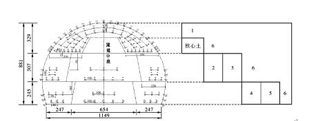 左右循环运动电路图