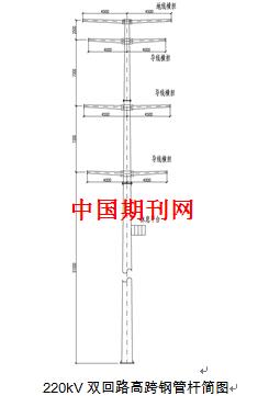 电力单杆结构图