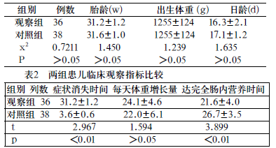 电路 电路图 电子 原理图 394_212