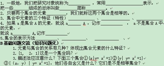 电路图专项训练答案
