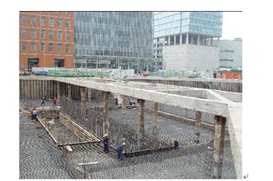 建筑住宅深基坑围护结构体系设计和施工技术分析