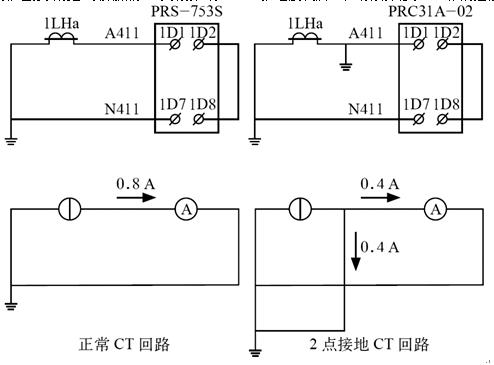 继电强行励磁接线原理图