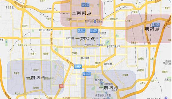 """杭州:杭州市自2008年5月1日起采用""""一次规划,分步实施""""的图片"""