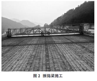 伊讹j���9�-9cl9c��f�K����_舆严禁使用钢筋条做标高带,标高带须采用口3伊3cm方钢或l3伊4cm