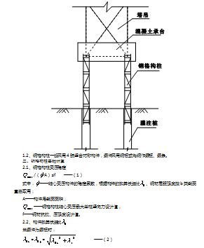 qtz80塔吊电路图