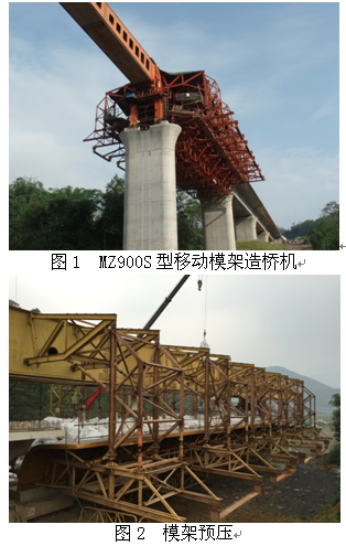桥梁下部结构为桩基 承台基础,圆端型实体墩,最大墩高20米,桥台为矩形