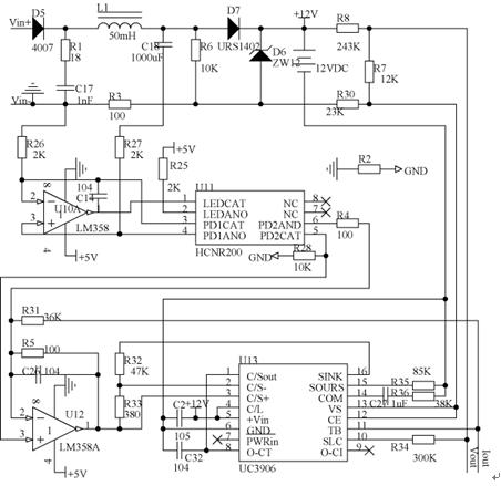 并且控制充电状态逻辑电路的输入信号
