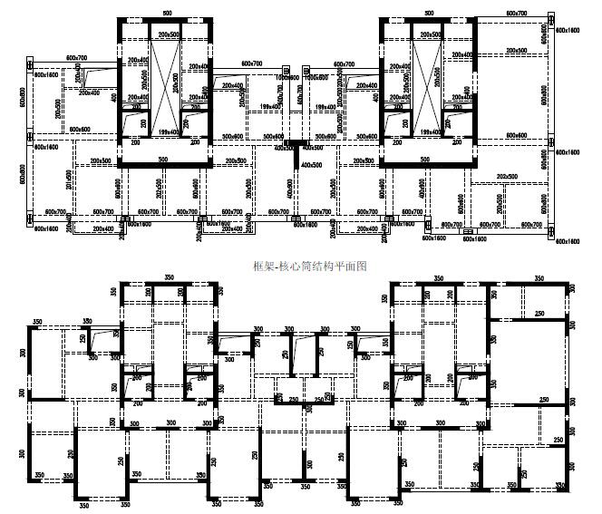 4,拟采的用结构形式根据建筑条件,可采用的结构形式有剪力墙结构