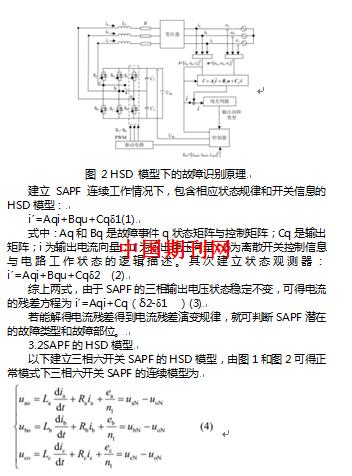 样机电路参数如下:电网线电压380v,频率50hz;阻感负载中电阻为10&