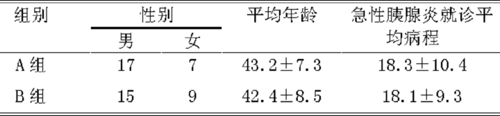 电路 电路图 电子 原理图 720_167