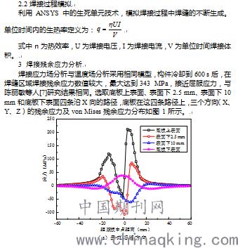 电路 电路图 电子 原理图 339_353