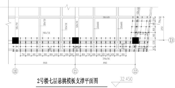 高层建筑高大悬挑模板支模结构计算