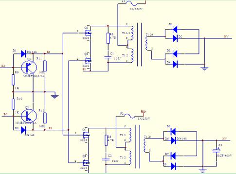 自制太阳能并网逆变器电路图_浅谈光伏发电并网逆变器的设计--中国期刊网