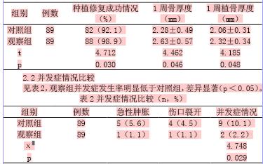 单票 电路 电路图 电子 票 票据 原理图 375_234