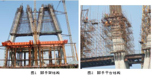 矮塔斜拉桥翻模脚手架施工技术