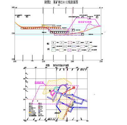 地图 电路 电路图 电子 原理图 407_400