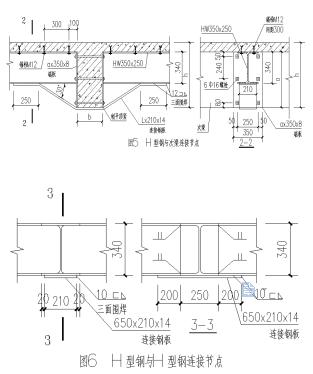 电路 电路图 电子 工程图 平面图 原理图 313_374