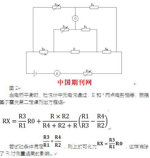 电路 电路图 电子 设计 素材 原理图 492_516
