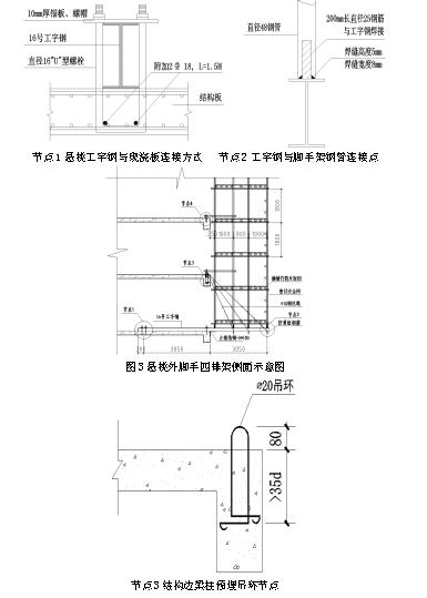 电路 电路图 电子 原理图 385_539 竖版 竖屏