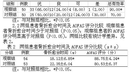 电路 电路图 电子 乐谱 曲谱 原理图 439_245