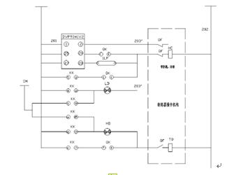 vs1断路器防跳继电器误动故障的分析与处理