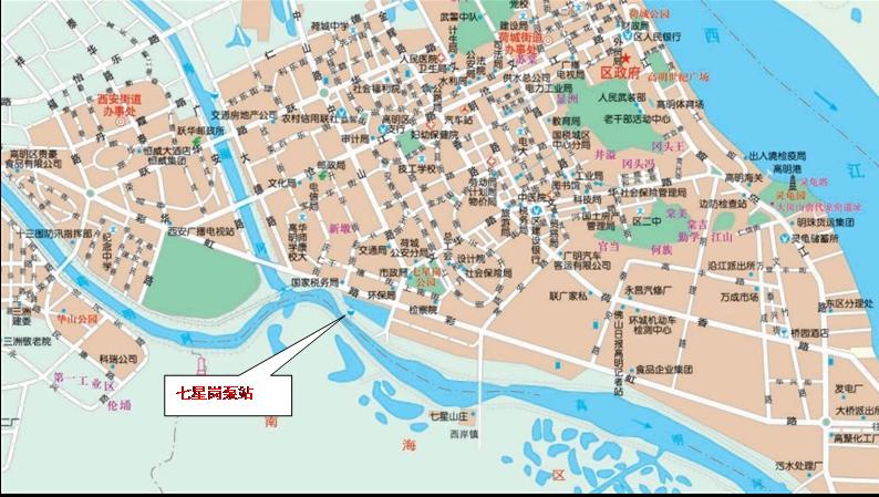 广东省佛山市高明区城市重建和项目代建中心  528500