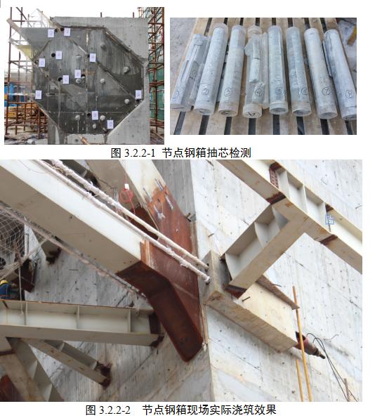 大跨度预应力钢拱架建筑连廊施工技术