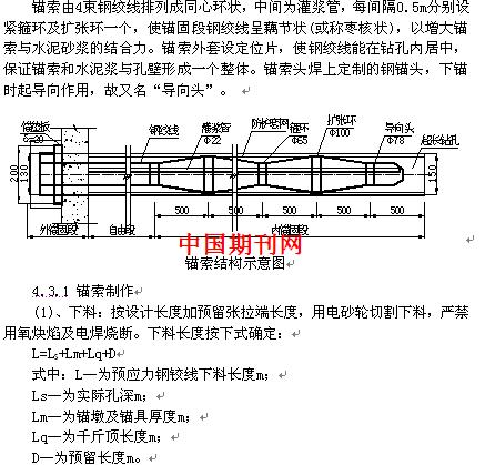 电路 电路图 电子 原理图 437_419