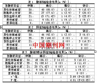 电路 电路图 电子 原理图 342_292