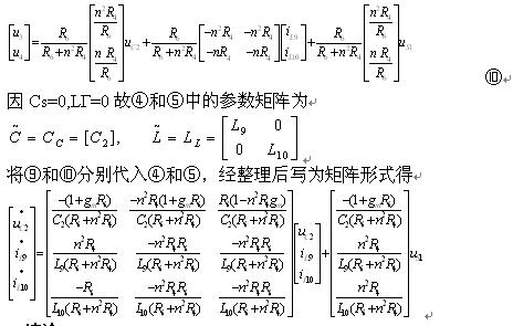 写出电阻支路电压电流关系方程
