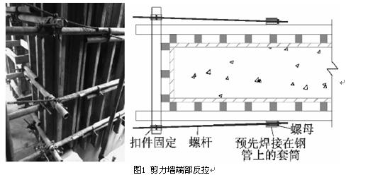 广东海联大厦有限公司 广东广州 510000 摘要:住宅建筑工程的施工质量关系到建筑企业的生存与发展,同时也直接关系到人民生命财产安全。因此,必须严格控制住宅建筑工程的施工质量。本文结合工程实例,对住宅建筑工程施工技术控制要点及施工质量控制要点进行了详细的介绍,为类似工程提供参考借鉴。 关键词:住宅;施工质量;控制要点 0 引言 随着我国国民经济的快速发展,人们的生活水平也日益提高,对关系到自身居住环境的住宅建筑工程施工质量要求也越来越高。住宅建筑工程的施工质量关系到国家经济的健康发展,并直接关系到广大人