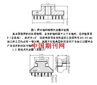 电路 电路图 电子 原理图 328_286