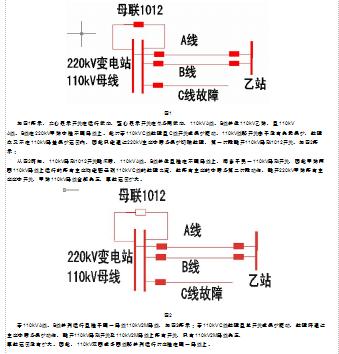 在同一条母线上;110kv双母接线方式下单pt停电检修时