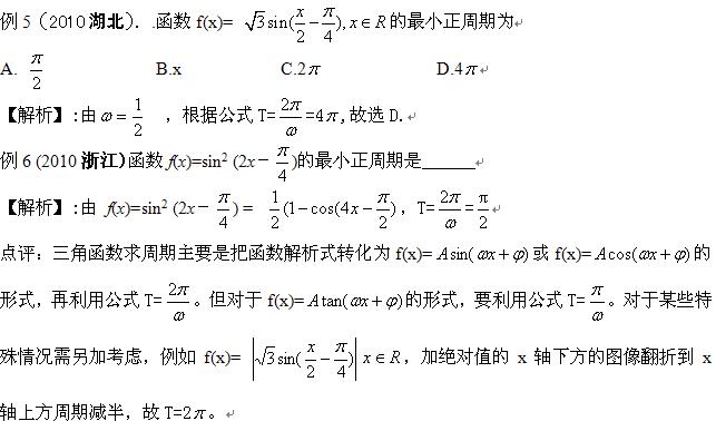 周期函数公式_周期函数_周期 ...