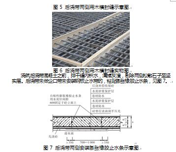 混凝土工程质量通病的产生及防治措施