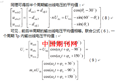 仿真参数如下:直流输入电压100v,额定频率50hz;负载为星型连接的rl