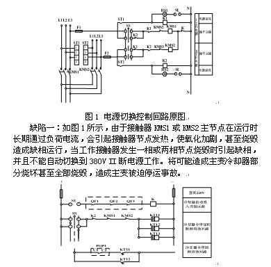 加入st3是为防止因星形电容器C某相断线引起断相监视回路误动作.