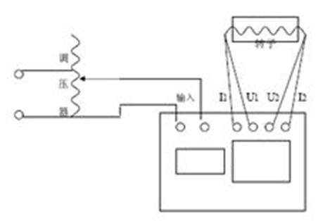 水电厂发电机转子磁极线圈匝间短路判断与分析