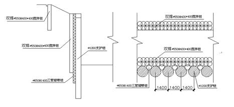坡顶防水结构图