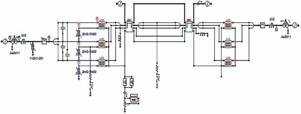 110kv 架空电缆混合线路故障分析