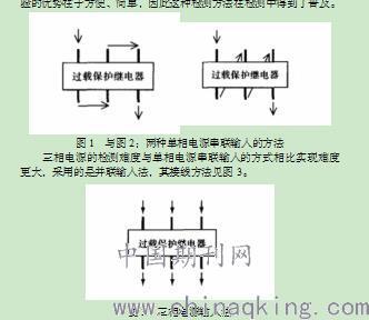 故障电弧检测电路