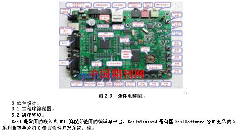 1)通过过零检测电路传来的过零信号,控制触发电路.