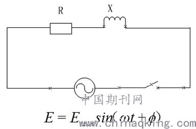 计算合环暂态冲击电流单相等值电路如图10所示.
