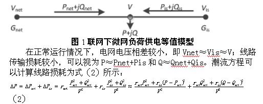 电路 电路图 电子 原理图 514_204