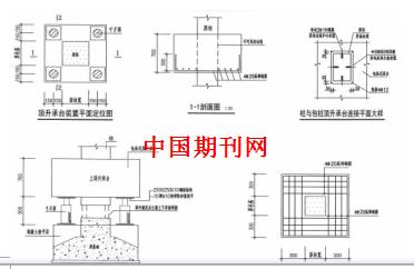电路 电路图 电子 工程图 户型 户型图 平面图 原理图 372_242