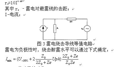 变压器套管介损试验接线图