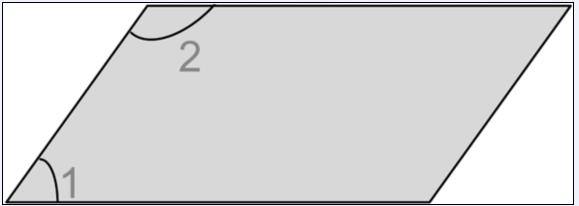 平行四边形教学设计